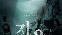 """Después de """"El juego del calamar"""", esta es la nueva serie coreana de Netflix que hay que ver"""
